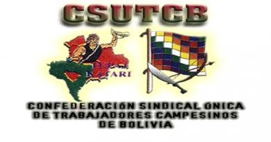 CSUTCB