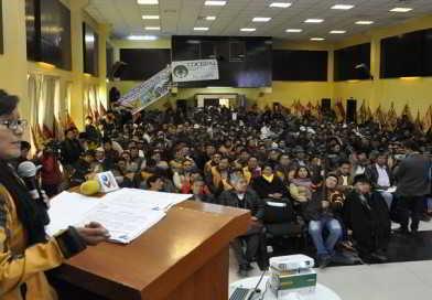 Alcaldía de El Alto alcanza el 28% de ejecución presupuestaria en el segundo año de  su gestión