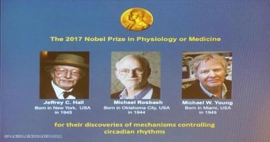 Premio Nobel de Fisiología o Medicina 2017