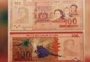 BCB lanza nuevo billete de 100 bolivianos con imagen de Azurduy, Calatayud y Sucre