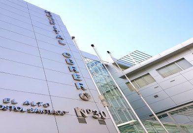 Salud entrega medicamentos al Hospital Santiago II por un valor de Bs 9,7 millones