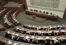 Ejecutivo oficializa retiro de proyecto de ley contra ganancias ilícitas